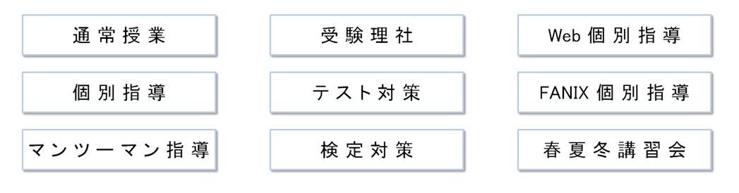 コース内容.png